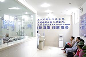 帮扶助学献爱心,兰州中研白癜风医院慰问甘南藏族贫困儿童